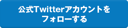 太田忠 勝者のポートフォリオ 公式ツイッターアカウントをフォローする